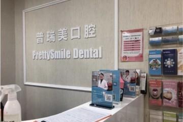 全面分析牙齿隐形矫正优势 优质牙齿矫正诊所推荐