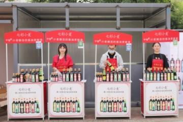 """中酱七彩小麦酱油进社区 让消费者品鉴""""小麦酿造的酱油更鲜香"""""""