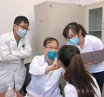 北医三院成形外科与笑研所隐形矫正中心达成战略合作