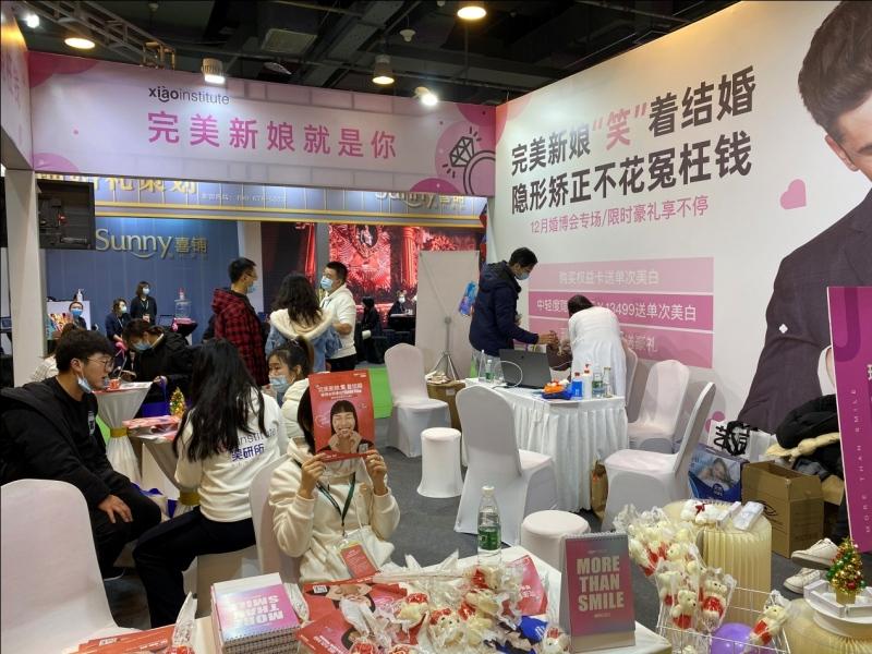 笑研所亮相北京冬季婚博会 婚前牙齿正畸成为备婚新时尚