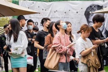 一票难求!上海站AVICII纪念会在上海格乐利雅徐汇门店首场秀,还等什么?